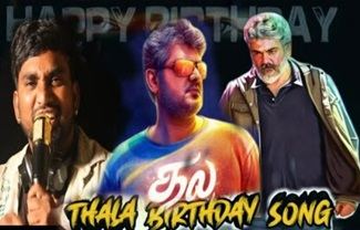 Thala Ajith birthday special song 2020 |Gana praba songs |Happy Birthday thala