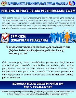 Jawatan Kosong Pembantu Tadbir (Perkeranian/Operasi) 2019