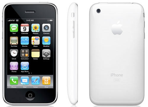 Technology Matters: The white iPhone 4 is now available in ...
