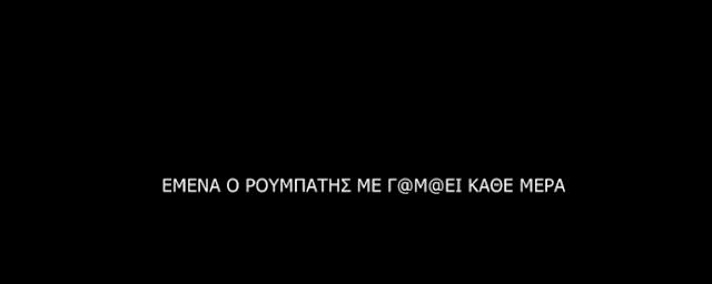 μαύρη λεσβία γλώσσα γαμημένο