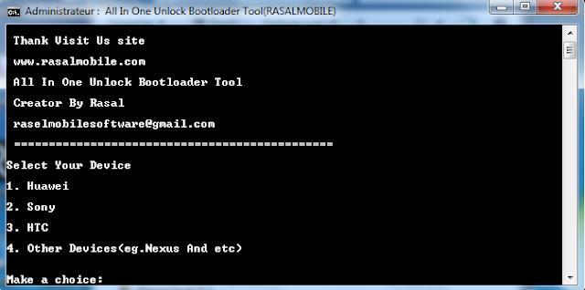 All In One Unlock Bootloader Tool - اندرويد الجمالي