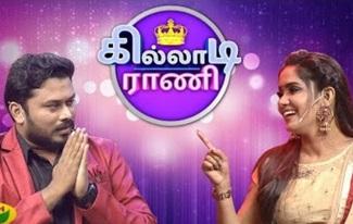 Killadi Rani 22-02-2020 VJ Siddhu | Gayatri | Jaya Tv