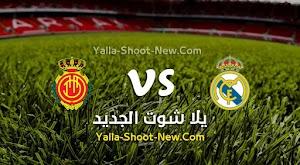نتيجة مباراة ريال مدريد وريال مايوركا بتاريخ 24-06-2020 في الدوري الاسباني