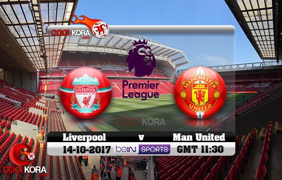 مشاهدة مباراة ليفربول ومانشستر يونايتد اليوم 14-10-2017 في الدوري الإنجليزي