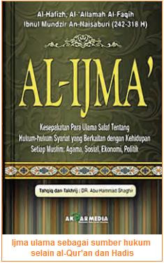 Pengertian Ijtihad, Syarat-Syarat, Bentuk, dan Kedudukan Ijtihad Dalam Hukum Islam