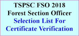 ✉ TSPSC FSO(Forest Section Officer) 2017 Selection List For Certificate Verification | TS FSO 2017 Selection List For Certificate Verification ✉