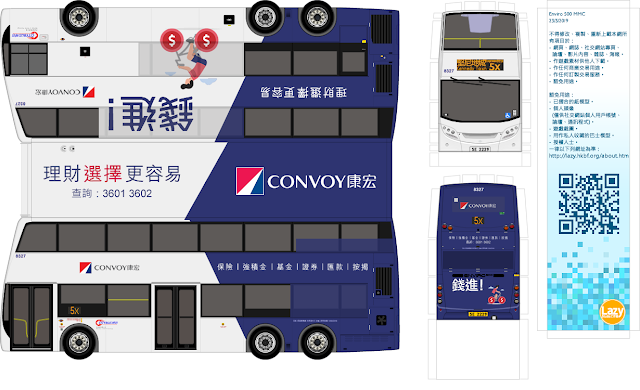 https://lazy.hkbf.org/pb/ad/index.htm#bussiness