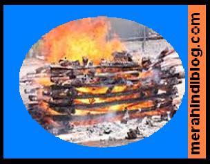 दाह संस्कार के समय क्यों की जाती है कपाल क्रिया? Kapaal kriya ke karan