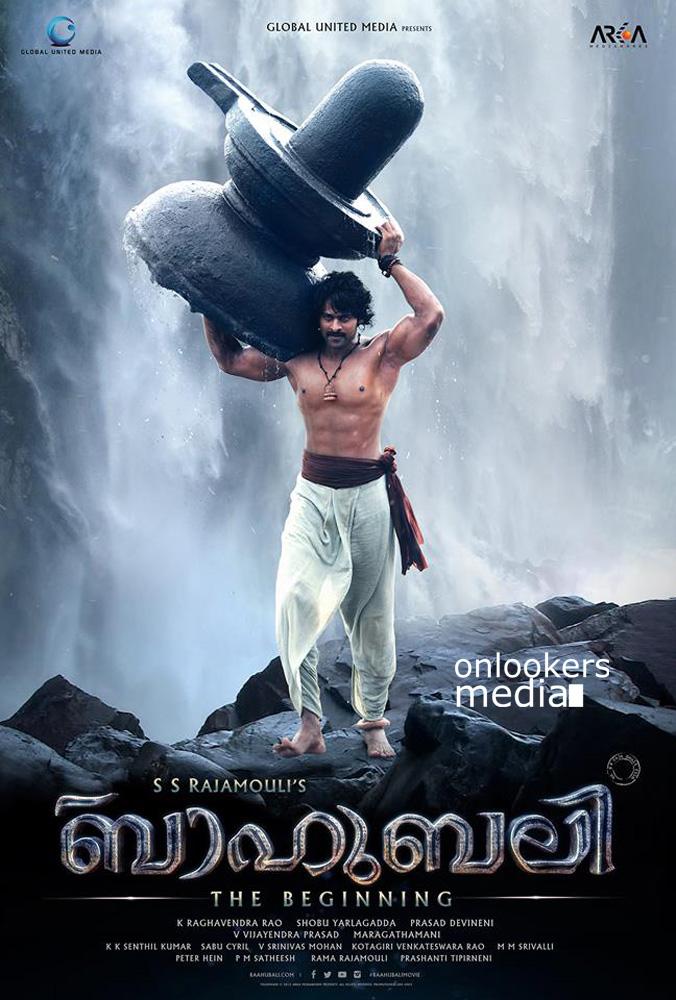 bahubali 1 video songs download