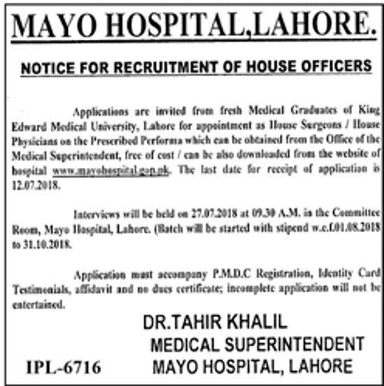 MAYO Hospital Lahore July 2018 for Fresh Graduates
