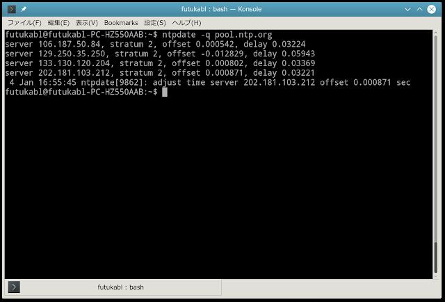 時刻ずれを確認するコマンドは、「ntpdate -q」です。画像では、pool.ntp.orgのNTPサーバーを使って確認しています。