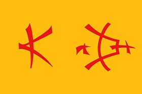 Kenapa orang Vietnam bernama Nguyen, Asal usul nama Nguyen, Sejarah penggunaan nama Nguyen, Banyak orang Vietnam bernama Nguyen.