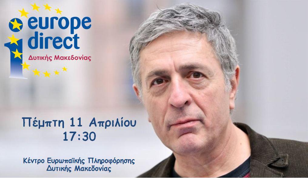 8bab1820da6a Το Κέντρο Ευρωπαϊκής Πληροφόρησης - Europe Direct Δυτικής Μακεδονίας σας  προσκαλεί στην ανοιχτή συζήτηση με νέους ες της Φλώρινας με τον  ευρωβουλευτή Στέλιο ...