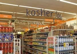 Carne Kosher tem novas possibilidades ao Brasil