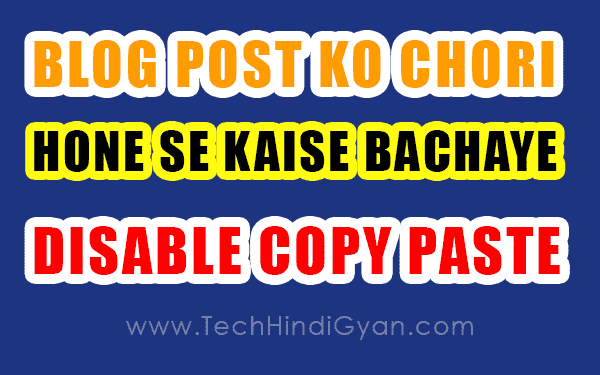Blog Post Content Ko Chori Hone Se Kaise Bachaye | How To Save Blog Post from Copy Paste
