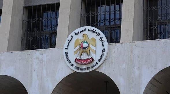 الإمارات العربية المتحدة تفتتح سفارتها في دمشق.