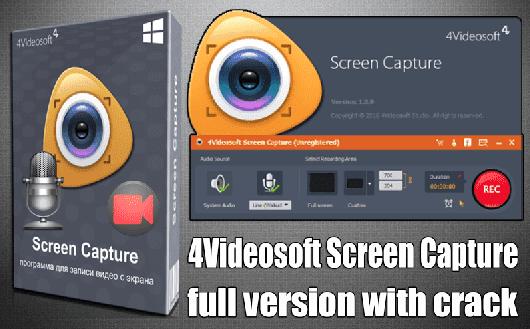 تنزيل 4Videosoft Screen Capture