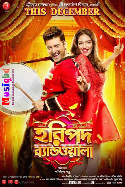 Haripada Bandwala (2016) Ft.Ankush, Nusrat Bengali Movie Mp3 Songs Download