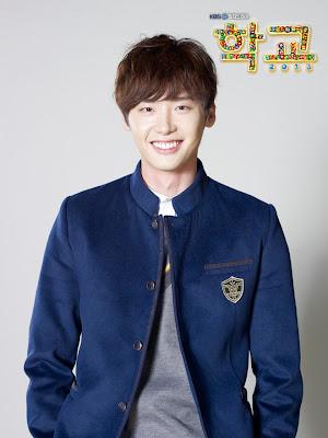Mengenal Lebih Dekat Biodata Pemain Drama Korea School 2013 Lee Jong Suk
