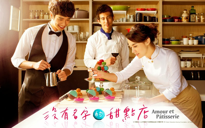 没有名字的甜点店, Komugi, pudding, cake, pastry, dessert