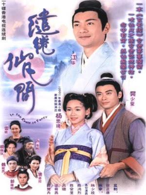 Xem Phim Xứ Thần Tiên 2003