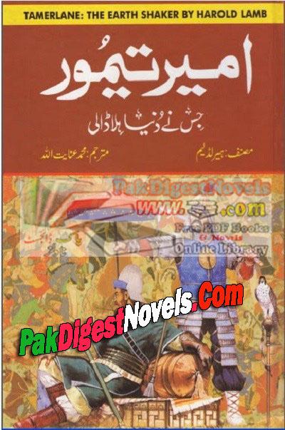 Ameer Taimoor History By Harold Lamb Pdf Free Download