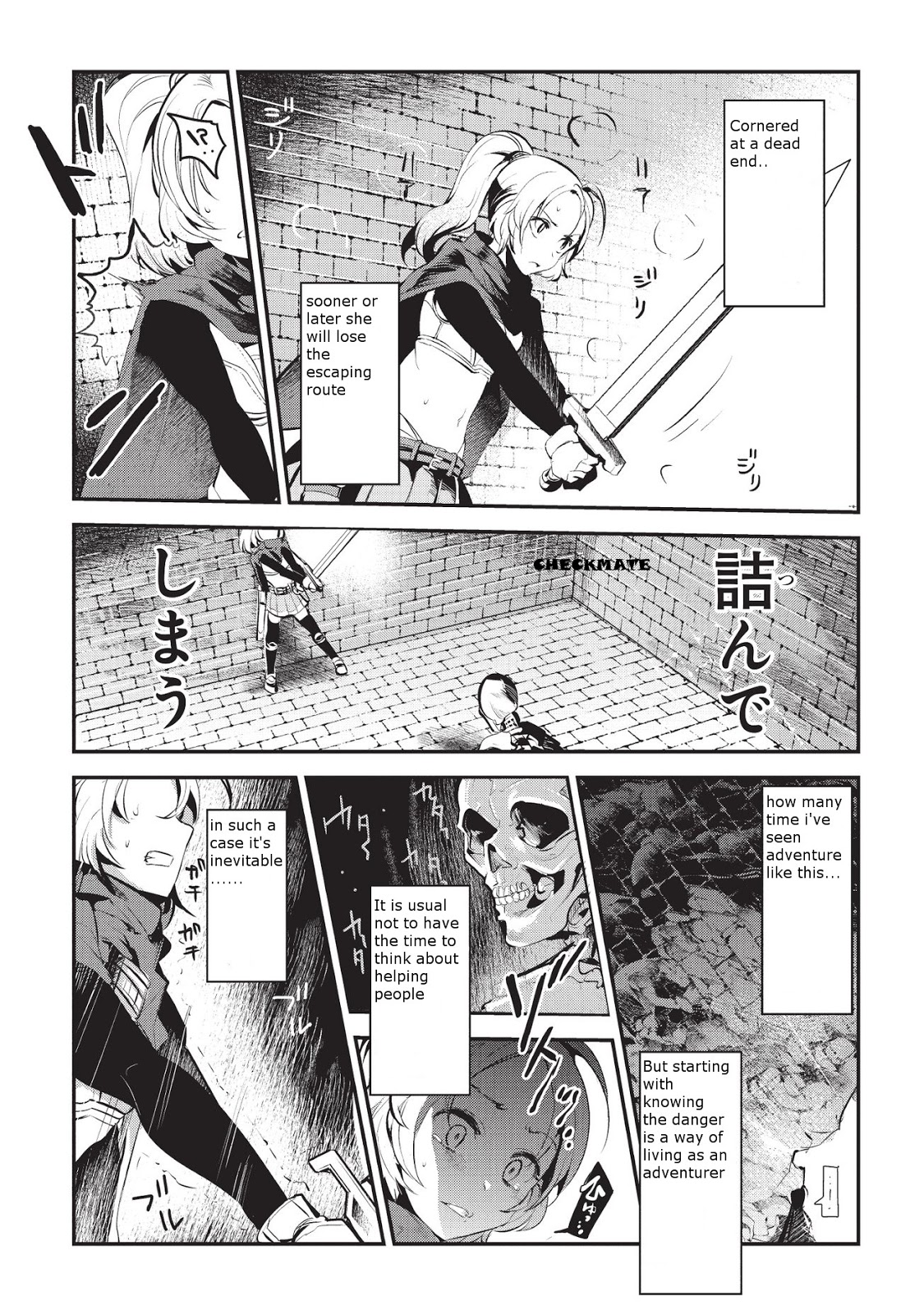 Ongoing translationchapter 1she continued destroy slime for 300 years ive been killing slimes for 300 years