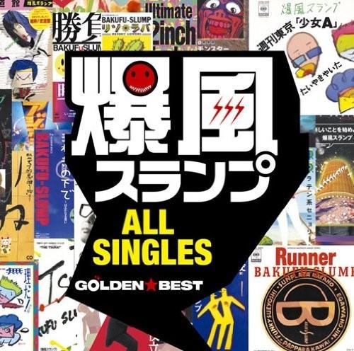 Music Japan Download