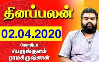 Raasi Palan 02-04-2020 | Dhina Palan | Astrology | Tamil Horoscope