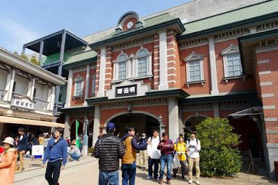 10D9N Spring Japan Trip: Studio Museum at Toei Kyoto Studio Park