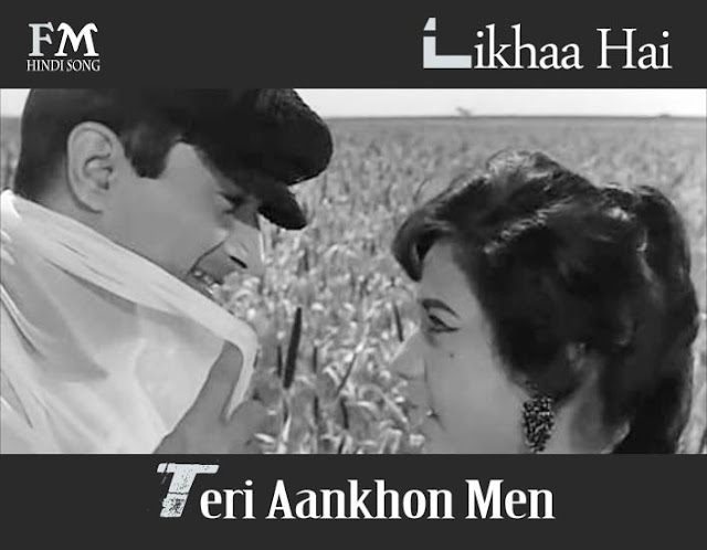 Likhaa-Hai-Teri-Aankhon-Men-Teen-Deviiyan-(1965)