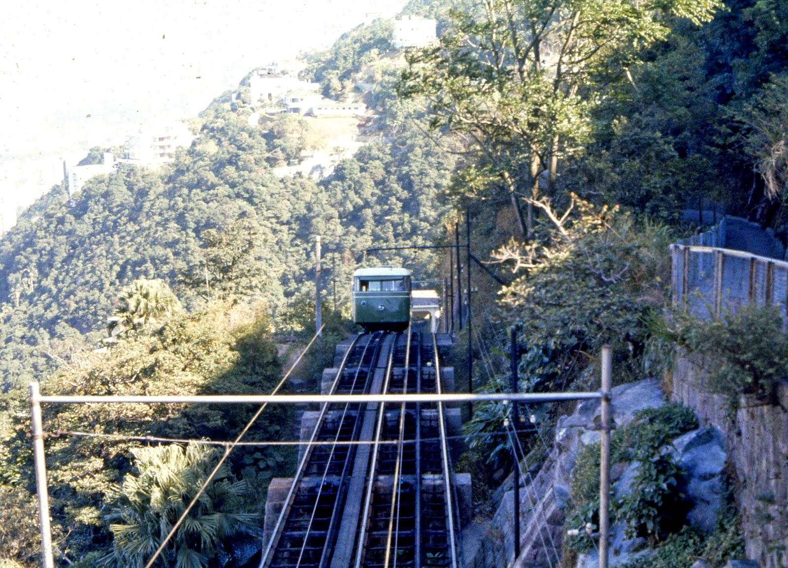 Hong Kong Peak Tram - Hong Kong 1969