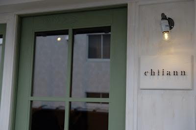 松本市の喫茶・カフェ Cafe Chiiann
