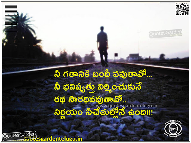 Best  telugu Motivational Quotes with images
