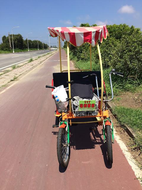 海山漁港自行車道