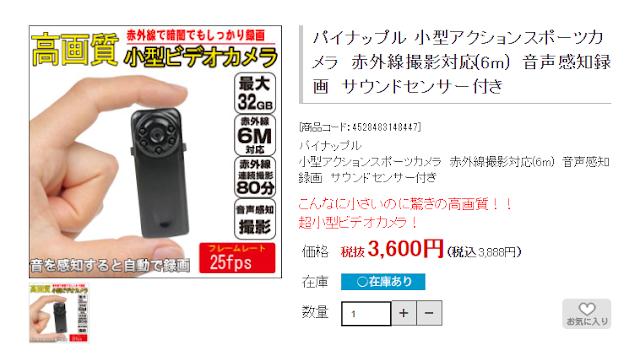 http://www.akibaoo.co.jp/c/item/4528483148447/?gclid=EAIaIQobChMIrKTB7OfP2AIVAr69Ch16jgWQEAYYASABEgIUlPD_BwE