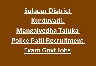 Solapur District Kurduvadi, Mangalvedha Taluka Police Department Police Patil Recruitment Exam Govt Jobs Online
