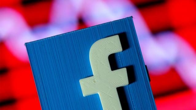 فيسبوك تقوم بحذف 000 66 منشور باعتبارها تحريضا للكراهية !