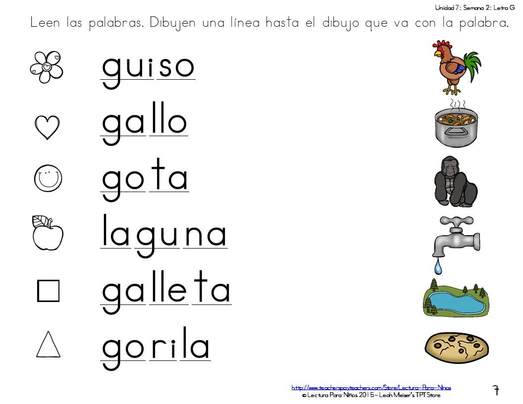 Spanish G Words Worksheet