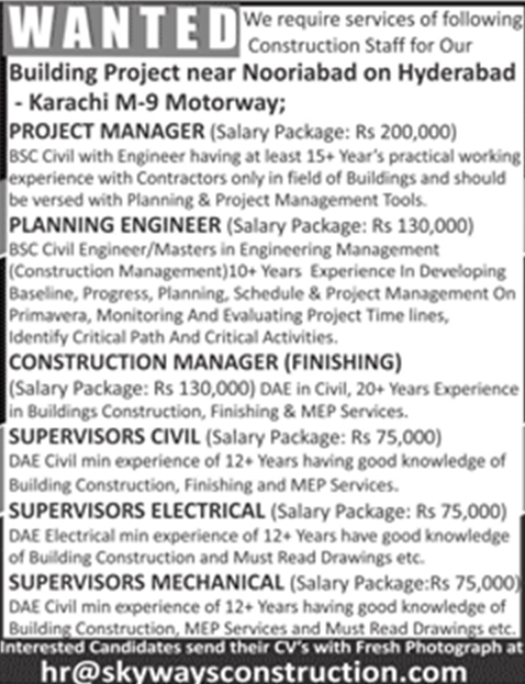 Staff Wanted in Building Project Near Nooriabad on Hyderabad Karachi M9 Motorway