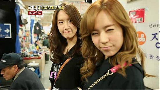 Variety Show] SBS Running Man Ep 39 Sunny & YoonA (2011