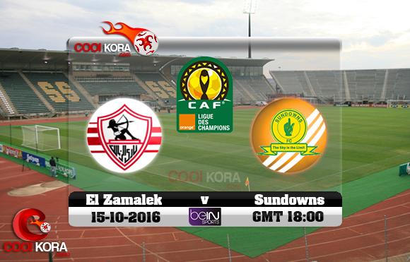 مشاهدة مباراة الزمالك وصن داونز اليوم 15-10-2016 نهائي دوري أبطال أفريقيا