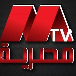 تردد قناة مصرية تي في