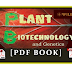 Wiley Plant Biotechnology PDF Book Download - Agriculture Books