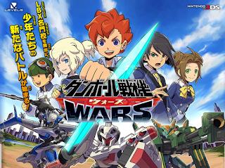 Danball Senki Wars – Todos os Episódios