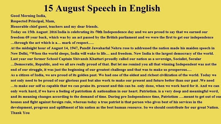 indian independence day essay in english old age pension thesis  indian independence day essay in english