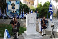 Αποτέλεσμα εικόνας για Πρόγραμμα εορτασμού του Μακεδονικού Αγώνα στην πόλη της Φλώρινας