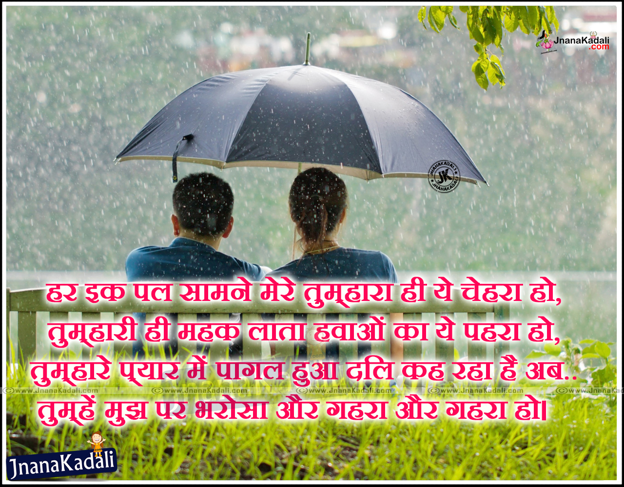 Hd love images in tamil impremedia here is a new and best 2016 tamil love sayings and quotes valentines day special thecheapjerseys Images
