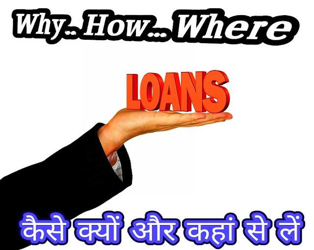 Phone se Loan,Online Loan/Home Loan Personal Loan Car Loan.