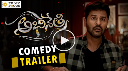 Abhinetri - Comedy Trailer - Prabhu Deva, Tamanna
